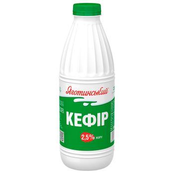 Кефир Яготинское 2.5% 850г