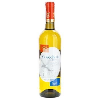 Вино Cosechero de Uva біле сухе 11% 0,75л