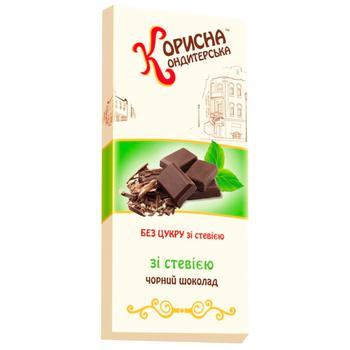 Korisna Konditerska Black Chocolate with Stevia 100g - buy, prices for CityMarket - photo 1
