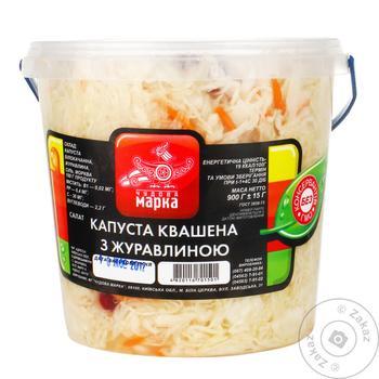 Салат Чудова Марка Капуста квашеная с клюквой 900г - купить, цены на Novus - фото 1