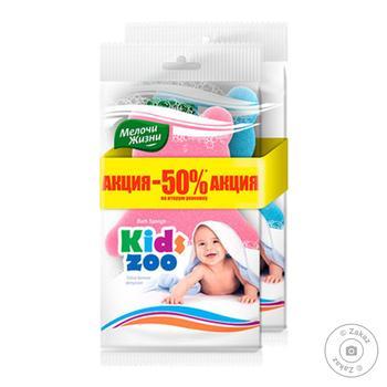 Губка Мелочи Жизни Kidszoo банная + губка Kidszoo банная - купить, цены на Фуршет - фото 1