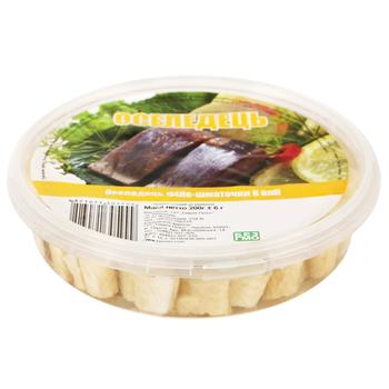 Fillet Pieces Herring in Oil 200g