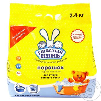 Ushastyy Nyan' Washing powder for baby linen 2.4kg - buy, prices for Novus - image 2