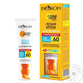 Крем против загара Биокон Ультразащита для лица SPF-60 50мл