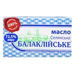 Масло Балмолоко 200 г 72,5 % Селянське