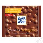 Шоколад молочный Ritter Sport с фундуком без лактозы 100г