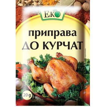 Приправа Эко к цыплятам 20г