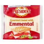 Сыр плавленый President emmental для тостов 120г