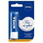 Nivea Basic Care Lip Balm 4.8g