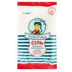 Moriachka Iodinated Salt