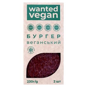 Бургер веганский Wanted Vegan 230г