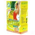 Klyuchi Zdorovia Pineapple herbal tea for weight loss 60pcs 1.5g