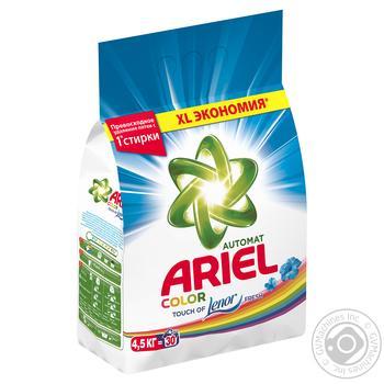 Пральний порошок Ariel 2в1 Color Lenor Effect автомат 4500г - купити, ціни на Novus - фото 1