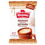 Молоко Ферма к кофе ультрапастеризованное 2,5% 900г