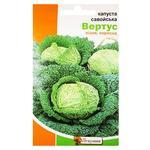 Yaskrava Vertus Savoy Cabbage Seeds 0,5g