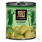 olive Ellada green with bone 850ml