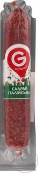 Колбаса Глобино Салями Итальянская сырокопченая высший сорт