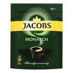 Jacobs Monarch Instant Coffee 50g