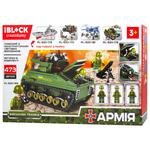 Iblock Toy Construction Military Equipment 473 details
