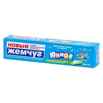Toothpaste Novyi zhemchug for teens 7-14 years 50ml