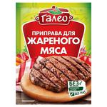 Galeo Spice for Meat 20g