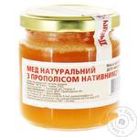 Мед Пчелич натуральный с прополисом 275г