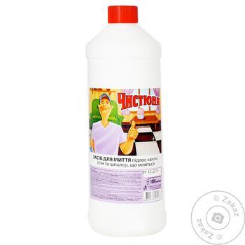 Средство Чистюня для мытья пола кафеля и стен 1л - купить, цены на Таврия В - фото 1