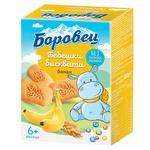 Печиво Боровец дитяче з бананом 100г