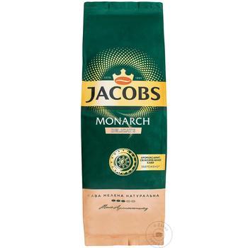 Кофе Jacobs Monarch Delicate натуральный жареный молотый 450г - купить, цены на Метро - фото 1