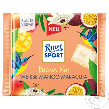 Ritter Sport White Chocolate with Passion Fruit and Mango Cream 100g - buy, prices for MegaMarket - image 1