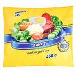 Best Lux 35% Mayonnaise Sauce 460g