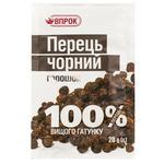 Перец Впрок черный горошек 20г