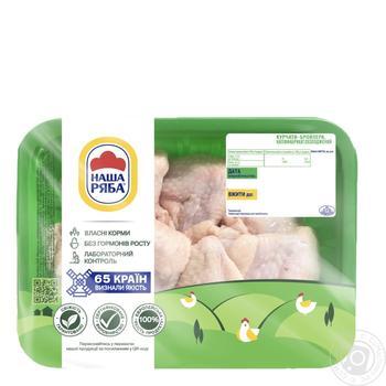 Крыло Наша Ряба цыпленка-бройлера охлажденное (упаковка СЭС ~ 900-1100г)