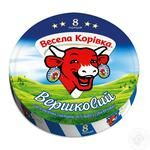 Сыр плавленый Веселая коровка Сливочный порционный 45% 140г