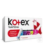 Тампони Kotex Ultra Sorb Silky Cover super 24шт