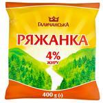 Ряженка ГаличанськА 4% 400г