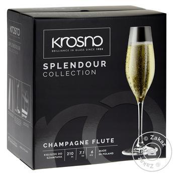 Келих для шампанського SPLENDOUR, 210 мл