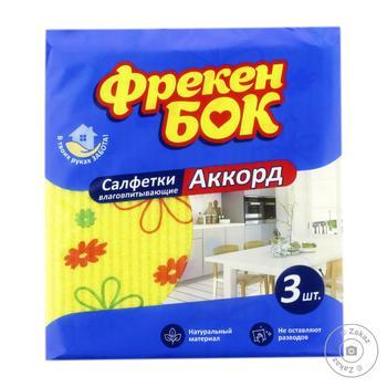 Салфетка для уборки Фрекен Бок Аккорд целлюлоза 3шт/уп - купить, цены на МегаМаркет - фото 1