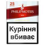Philip Morris Red Cigarettes 25 Edition
