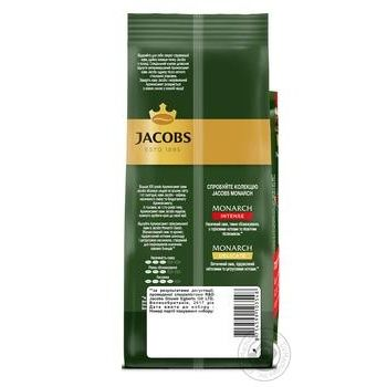 Jacobs Monarch Classic ground coffee 225g - buy, prices for Furshet - image 5