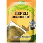 Перец Edel лимонный 20г