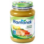 Hamanek Veal with Vegetables Puree 190g