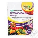 Битоксибацилин Живая Земля для защиты растений от вредителей 35мл