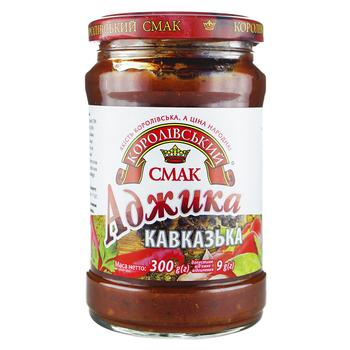 Аджика Королівський смак Кавказька 300г - купити, ціни на Novus - фото 1