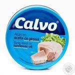 Тунець Calvo в олії 160г