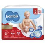 Bambik Jumbo Junior 5 Diapers 11-25kg 40pcs