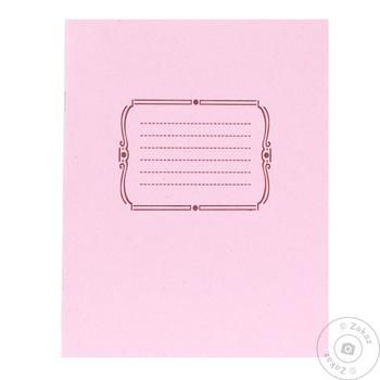 Polihrafist Checkered Notebook 24 Sheets - buy, prices for Tavria V - image 1