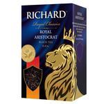 Чай Richard Royal Aristocrat черный 80г