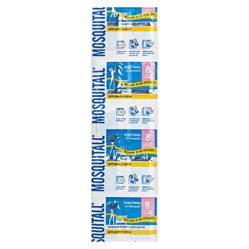 Пластины Mosquitall для защиты от комаров для дітей 10шт