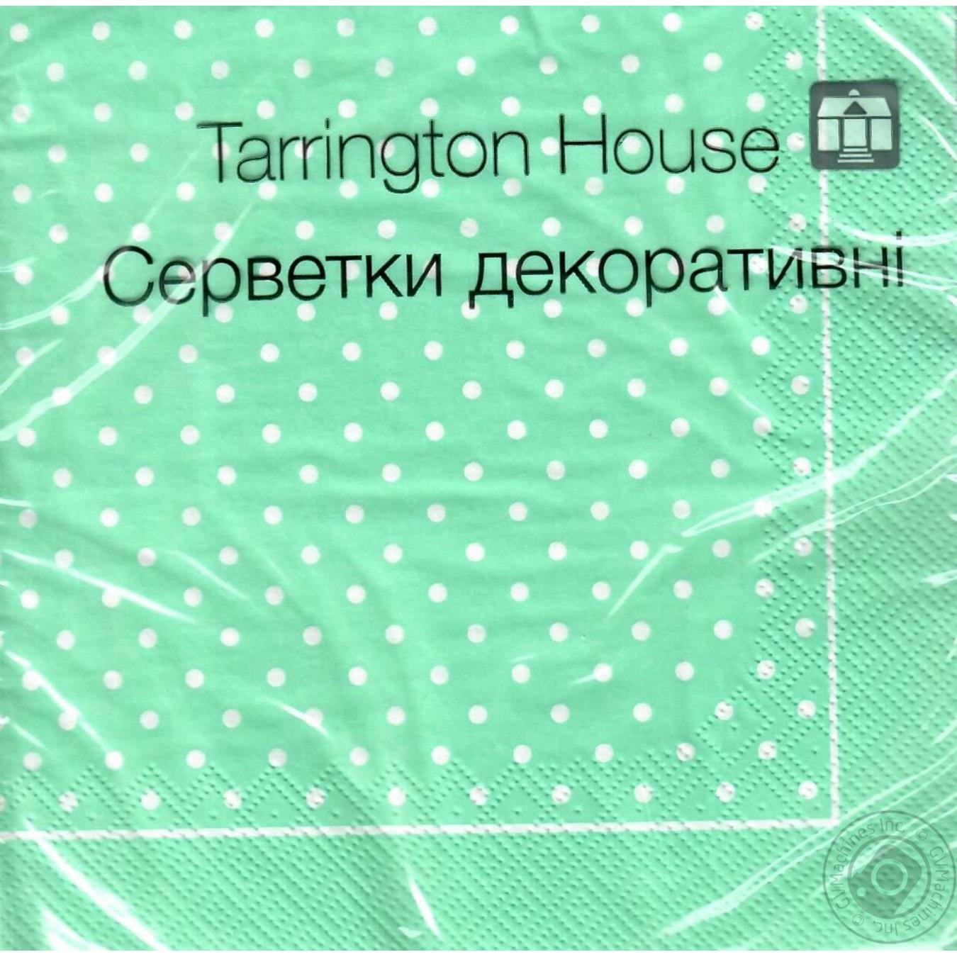 Купить 623, Салфетки Tarrington House Горошки 33*33 трехслойные 18шт